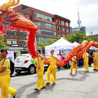 Toronto Chinatown Festival