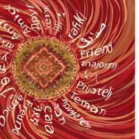 Oberlin Friendship Festival: A Virtual Event