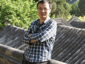 Chao Zhao: A Study of Land-use across the Transition to Agriculture in the Northern Yinshan Mountain Region