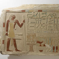 Image:Egyptian, From Naga-ed-Der, Funerary Stela of Heni,Museum Appropriation Fund and Mary B. Jackson Fund