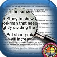 Mid-Week Service/Bible Study - Rev.  Taylor Stokes, Rev.  Donald Smith