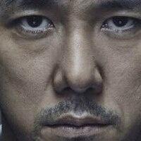 "Kurosawa Kiyoshi's ""Creepy"" (2016). Introduced by Paul Roquet."