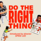 Summer Drive-In: Do the Right Thing