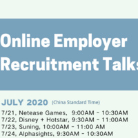 American Universities' China Association (AUCA) Virtual Career Events: Online Employer Recruitment Talks