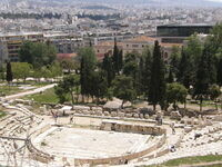 Athens: Ancient City, Modern Capital Information Session
