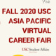 USC China Career Services' Asia Pacific Virtual Career Fair