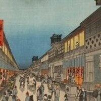 Video Release—Ukiyo-e Prints in Context