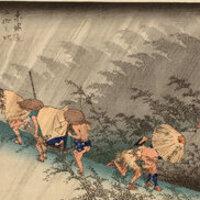 Video Release—How Were Ukiyo-e Prints Made?