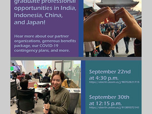Oberlin Shansi Fellowships: Virtual Info Session
