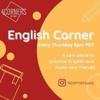 USC 4Corners English Corner