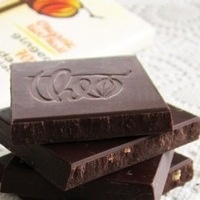 Gray Fund Presents: Chocolate Tasting with Theo Chocolate