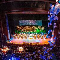 Annual Family Weekend Musical Showcase