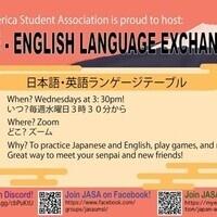 Japanese-English Language Exchange Table