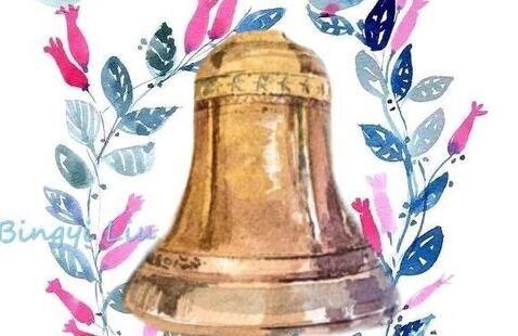 Carillon Bell, by Binqui Liu