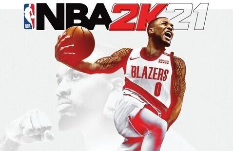 Intramural NBA 2k21 League Registration Deadline