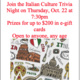 Italian Showcase - Italian Culture Trivia Night