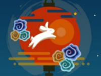 Mid-Autumn Festival Celebration with HKSA