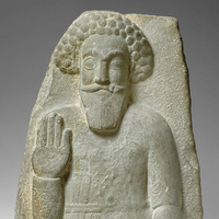 Artistic Transformations in the Ancient Middle East