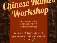 Chinese Names Workshop presented by The Center for Languages and International Collaboration