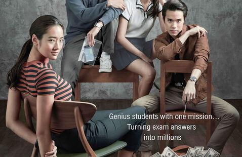 "CANCELLED - Virtual Movie Screening: ""Bad Genius"""