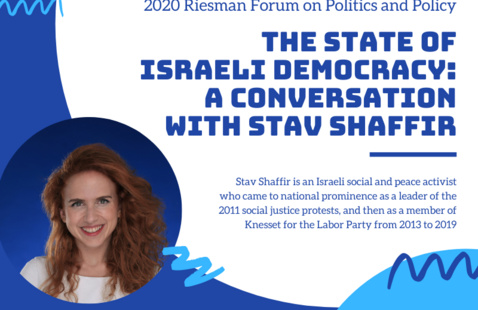poster with Stav Shaffia with title of event  The State of Israeli Democracy: A Conversationwith Stav Shaffir