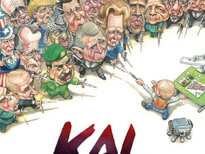 Cover of KAL's book 'Daggers Drawn'