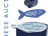 2020 Montauk Chamber Chinese Auction