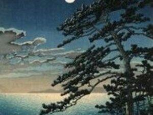 Breathe: Mindful Meditation with Art