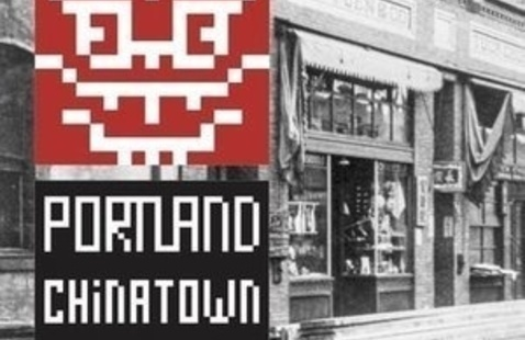 Collective Voices Solidarity Series: Beyond the Gate: A Historic Tale of Portland's Chinatown