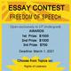Free Speech Essay Contest