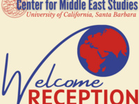 Center for Middle East Studies Welcome Reception