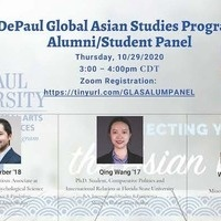 Global Asian Studies Program Alumni/Student Panel