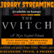 UHD Library Streaming Club
