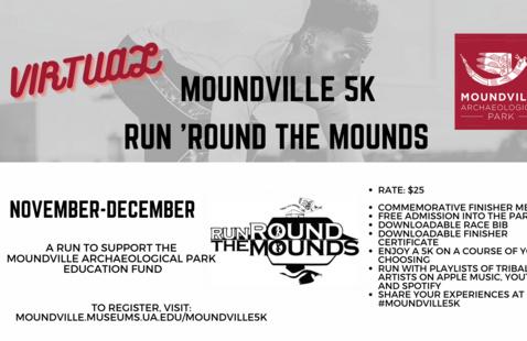 Virtual Moundville 5K