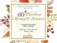 Lambda Chi Alpha's 60th Annual Chicken Benefit Dinner
