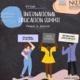 International Education Summit (IES)