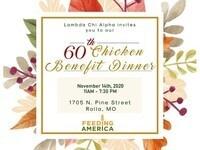 60th Annual Chicken Benefit Dinner