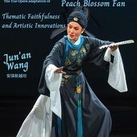The Yue Opera adaptation of Peach Blossom Fan