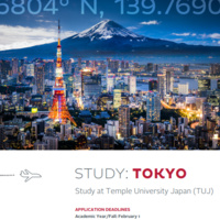 Virtual program info session – Tokyo: Study at Temple University Japan (TUJ)