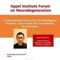 Appel Institute Forum on Neurodegeneration