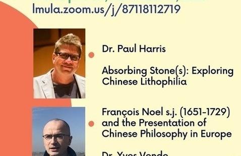 China Studies Forum