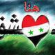khaled qaraman