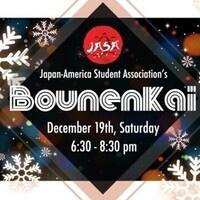 JASA's Bounenkai