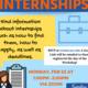 CHASS Transfers F1RST:  Internship Workshop