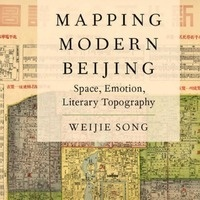 Talk to the Author: Mapping Modern Beijing
