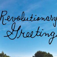 Sesnon Speak Up: Revolutionary Greetings!