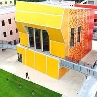 Virtual ExplROAR More - School of Architecture