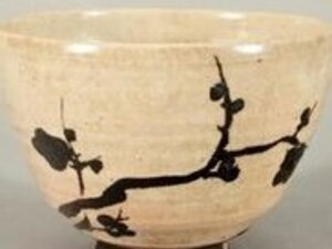 Perfect Imperfections: Nature in Japanese Ceramics:   侘び寂び:日本の陶芸に見る自然