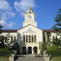 Study Abroad in Japan: KGU Info Session