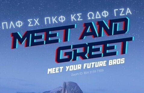 UC Merced Fraternity Meet and Greet